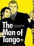 Tetuzoh-Okadaya-岡田屋鉄蔵-The-Man-of-Tango-0t